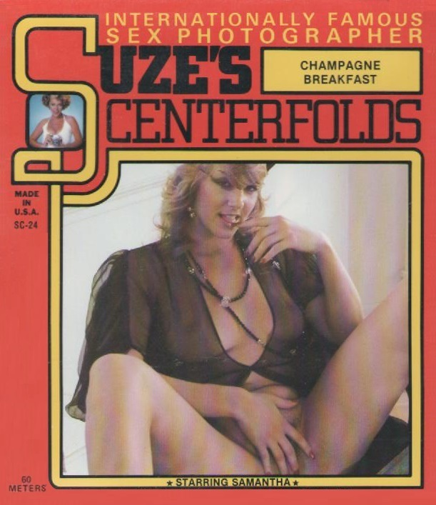 Suze's Centerfolds 24 - Champagne Breakfast (better quality)