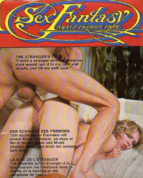 Sex Fantasy 5 - The Stranger's Cock (version 2)