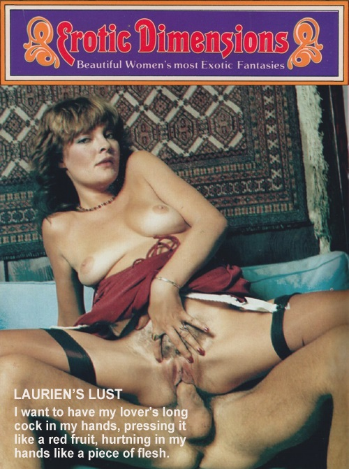 Erotic Dimensions 69 - Laurien's Lust
