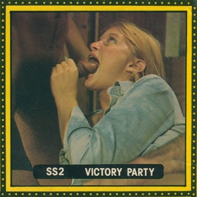 Supersound 2 - Victory Party