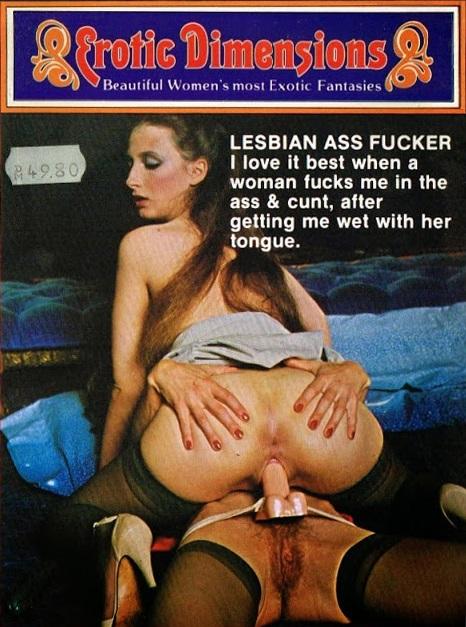 Erotic Dimensions 53 - Lesbian Ass Fucker