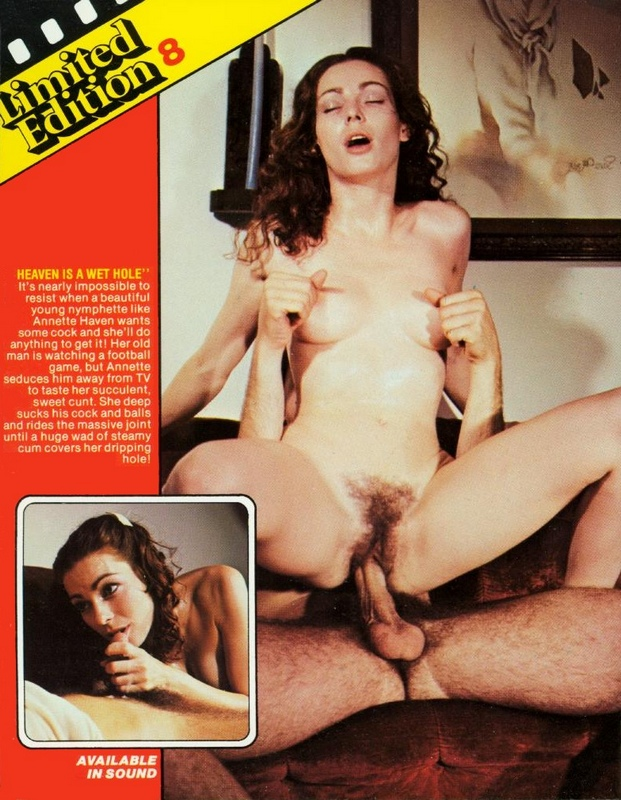 Limited Edition 8 – Heaven Is A Wet Hole