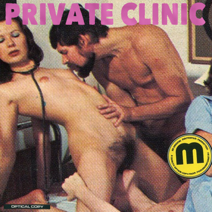 Master Film 1737 – Private Clinic