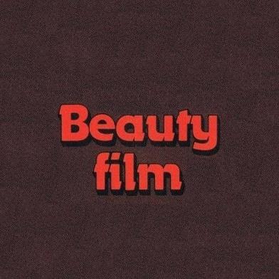 Beauty Film 2463 - Horny Dreamer