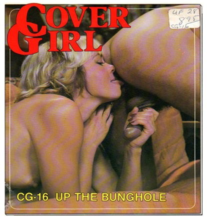 Cover Girl 16 - Up The Bunghole